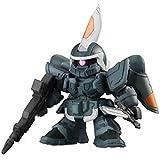 機動戦士ガンダム ガシャポン戦士フォルテ#07 [F039.ジン](単品)