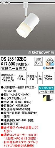 ODELIC(オーデリック) ライティングレール(配線ダクト) LEDスポットライト 調光・調色タイプ LC-FREE Bluetooth対応 【白熱灯6...