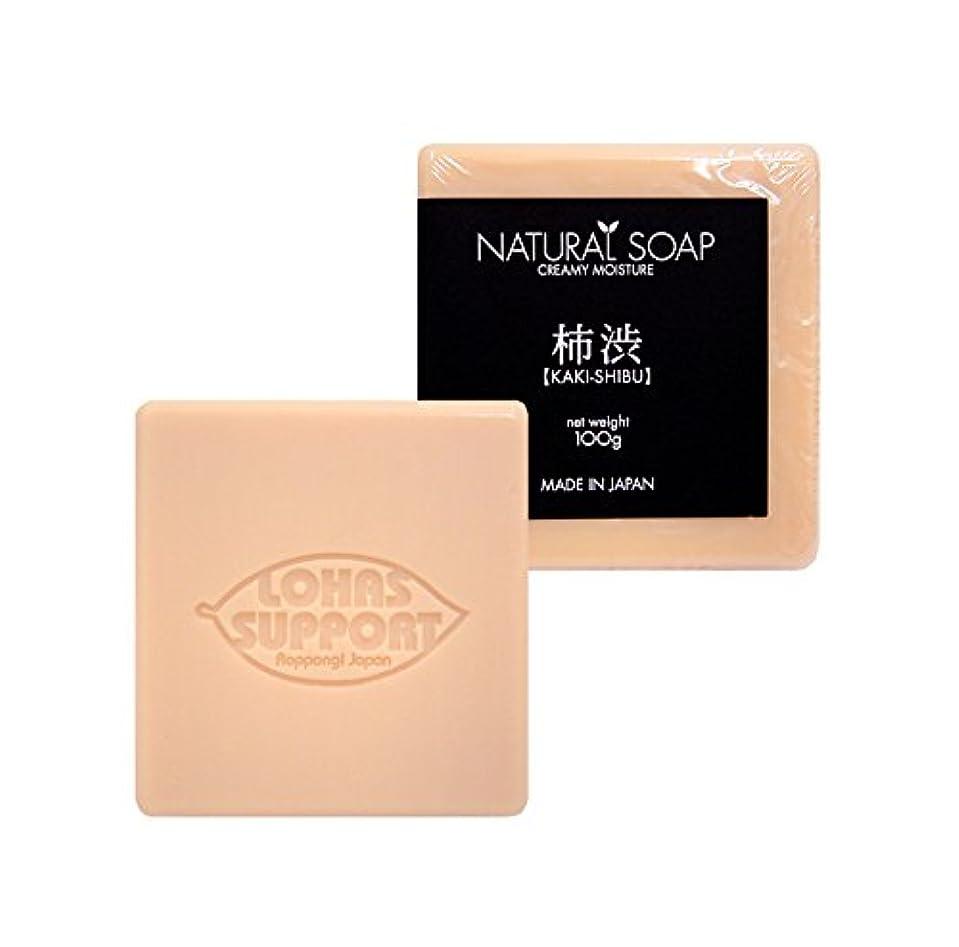 単調なネーピア細いNATURAL SOAP