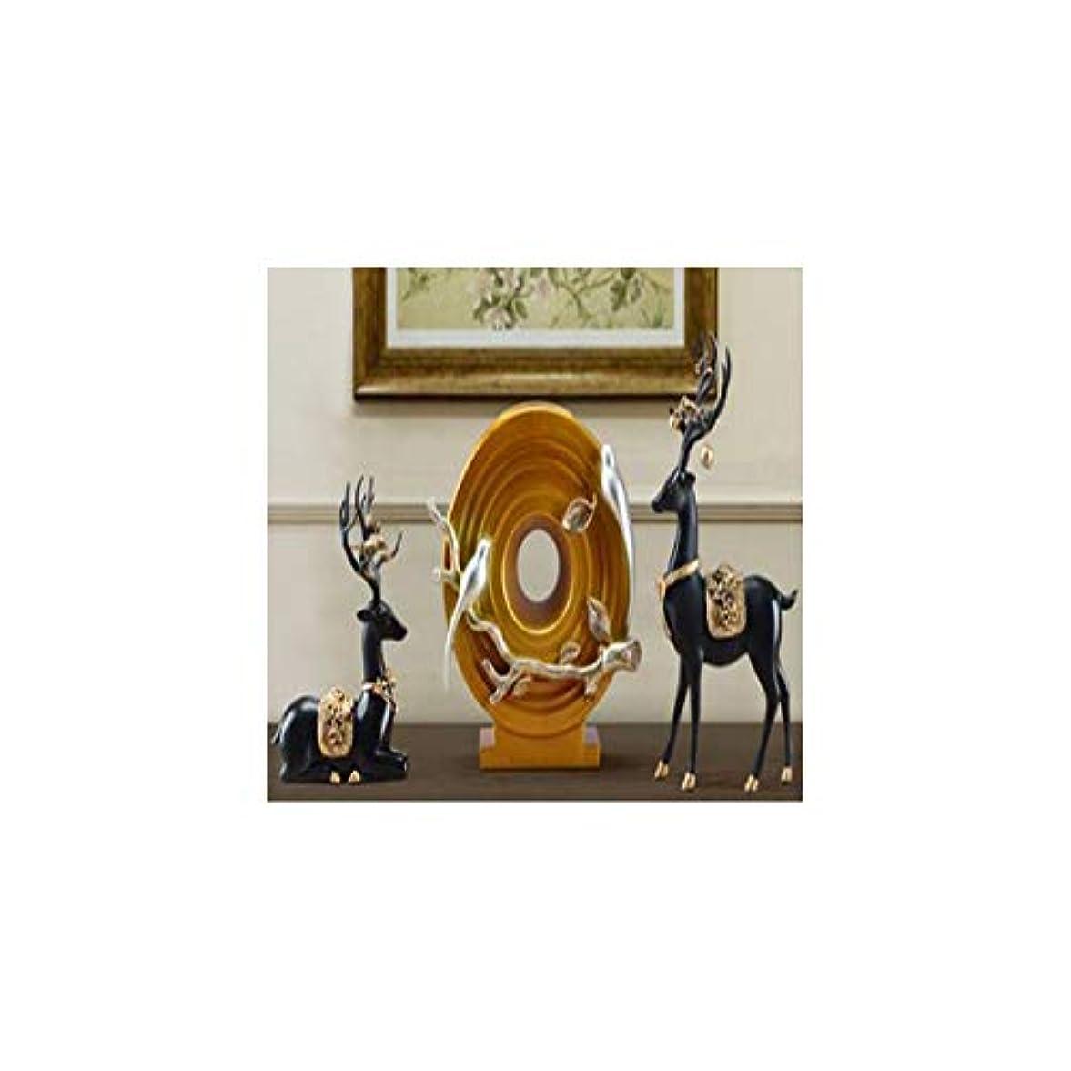 まで幸運な市の中心部Jielongtongxun クリエイティブアメリカン鹿の装飾品花瓶リビングルーム新しい家の結婚式のギフトワインキャビネットテレビキャビネットホームソフト装飾家具,絶妙な飾り (Color : C)
