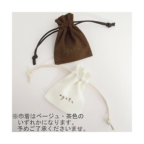 [アガット] agete 【K18ダイヤモンド...の紹介画像4
