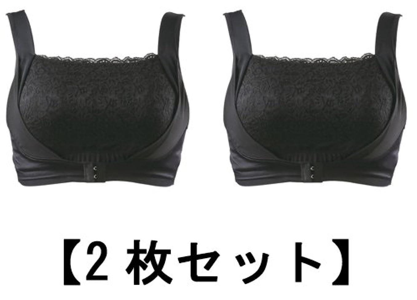 性的広がり抑圧バストボリュームUPブラ レース L-LLサイズ 2枚セット(脇肉補正バストアップブラ)
