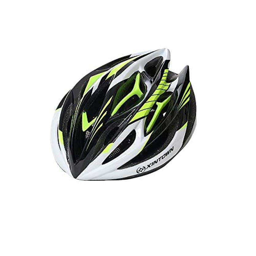 初心者アナウンサーペンフレンドOkiiting ファッションライディングヘルメットキールデザインスポーツヘルメット耐摩耗性摩擦品質保証取り外し可能な裏地通気性弾性ヘルメット うまく設計された