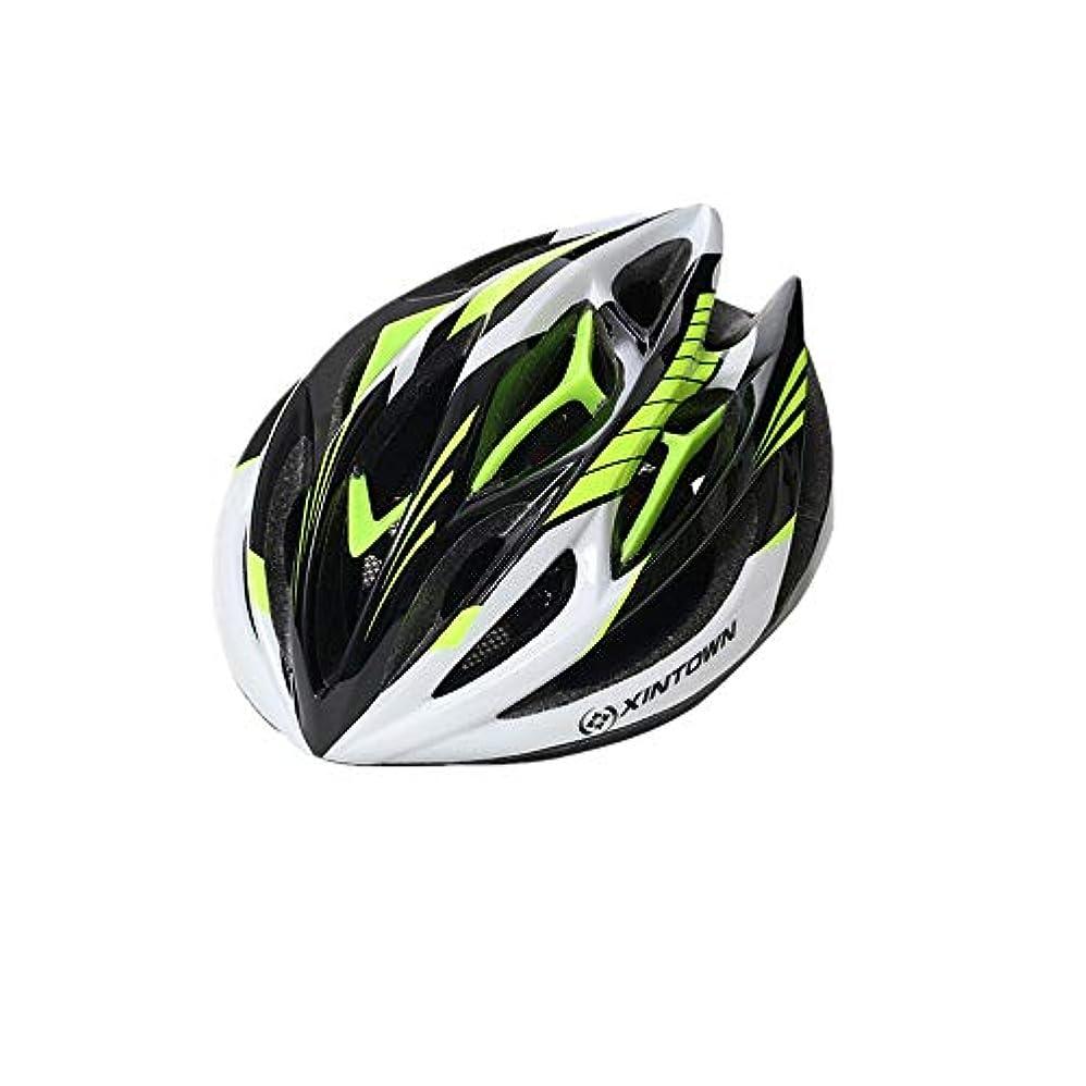 キャプチャーピンク軽蔑Okiiting ファッションライディングヘルメットキールデザインスポーツヘルメット耐摩耗性摩擦品質保証取り外し可能な裏地通気性弾性ヘルメット うまく設計された