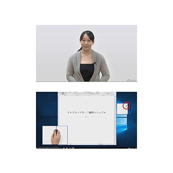誰でもわかる パソコンを始めよう 文字入力編 ...の紹介画像2