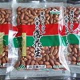 JA全農ちば 千葉県産落花生 素煎り (200g×15袋)