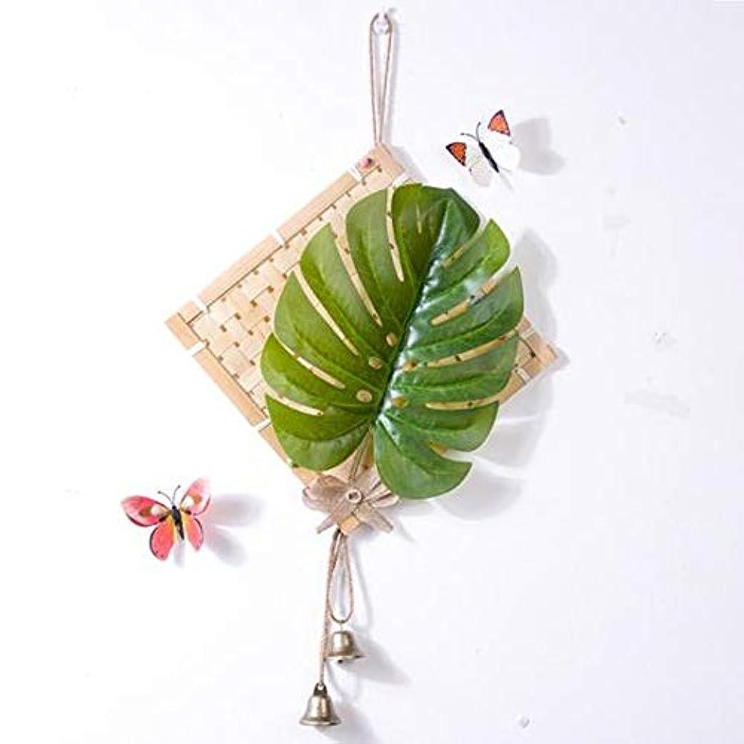 香水ふくろう意志に反するJingfengtongxun 風チャイム、クリエイティブ?竹ホームデコレーション風チャイム、パープル、幅38.5CM,スタイリッシュなホリデーギフト (Color : Green-C)