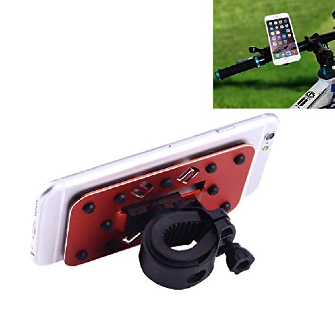 砂蒸留傷つきやすいWTYDアウトドアツール OQSPORT多機能ユニバーサル360度回転可能な携帯電話の自転車ホルダーリトルサッカー 自転車の部品