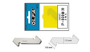 オルファ(OLFA) PカッターL型替刃(P-800替刃) 3枚入 XB17
