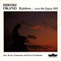 Rainbow Over Gypsy Hill