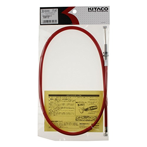 キタコ(KITACO) クラッチケーブル(ノーマル長) KSR50/KSR80(全車種) レッド 909-4002000