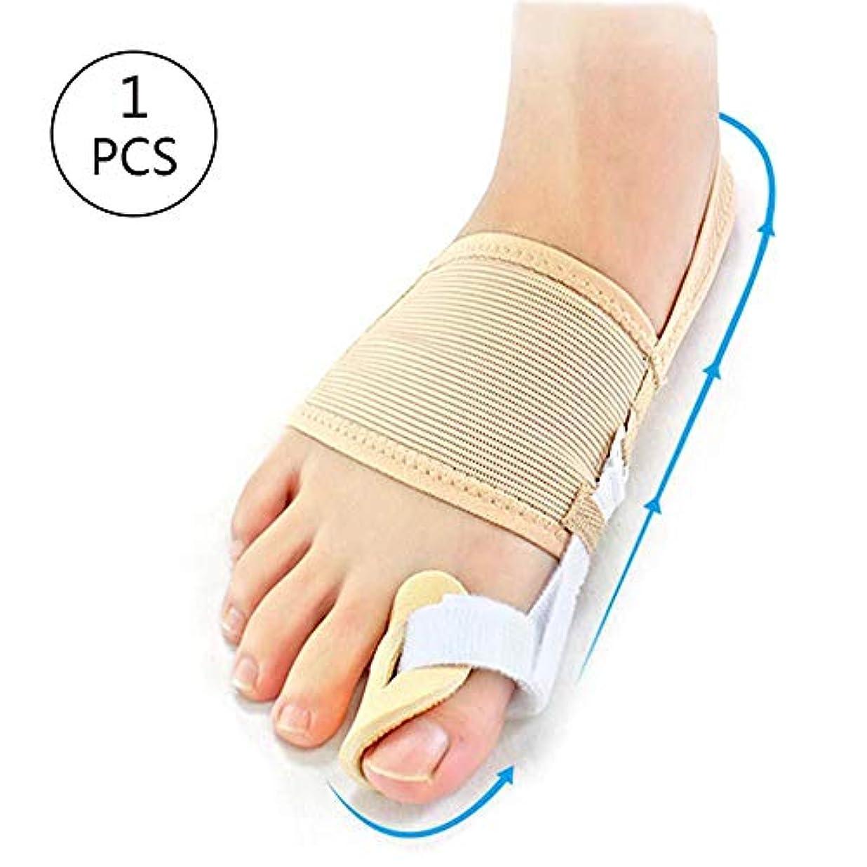 シネウィビヨン輝く外反母tho、外反母、ナイトスプリント、足の親指、矯正、矯正、足指、整形外科、痛みの緩和とサポート(1)ユニバーサル