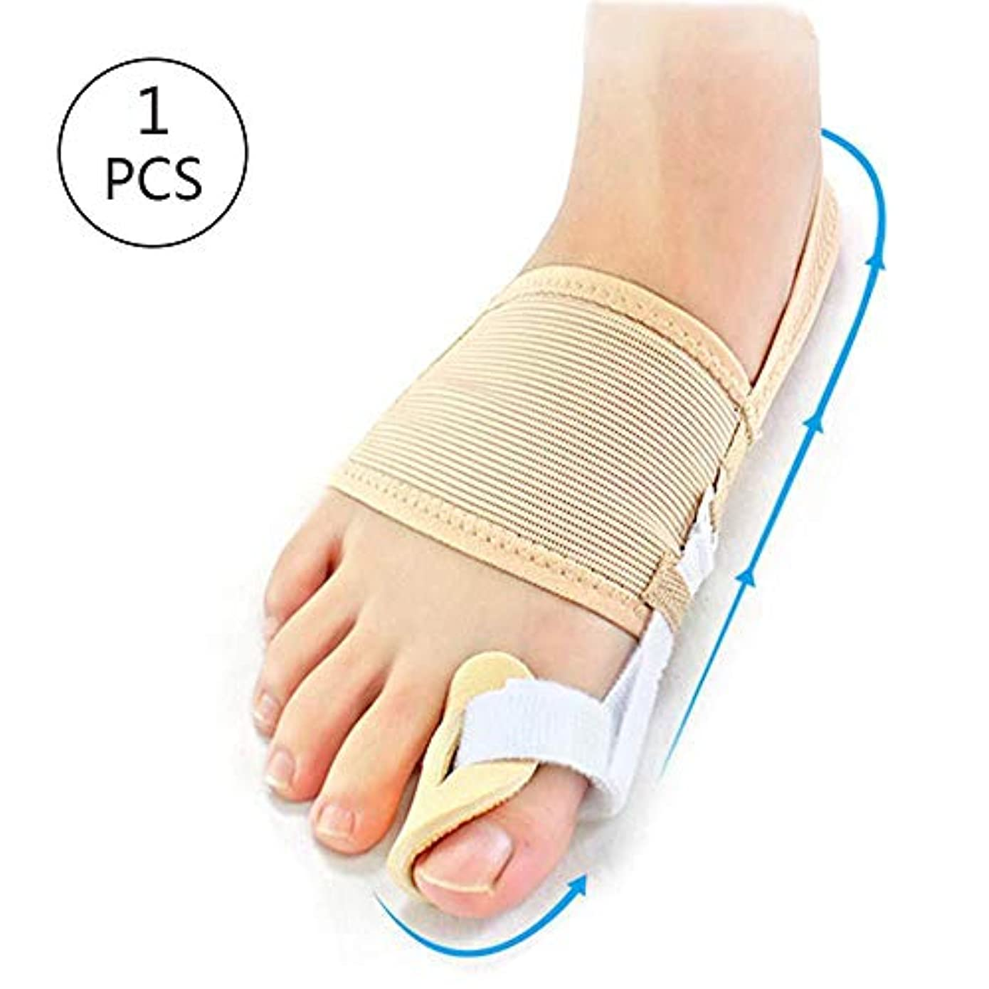 ちなみに章非難する外反母tho、外反母、ナイトスプリント、足の親指、矯正、矯正、足指、整形外科、痛みの緩和とサポート(1)ユニバーサル