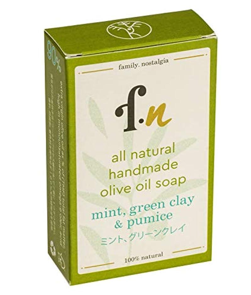 味方固執男性family. nostalgia   オールナチュラル手作りオリーブオイル石鹸   ミント、グリーンクレイ all natural handmade olive oil soap (mint)