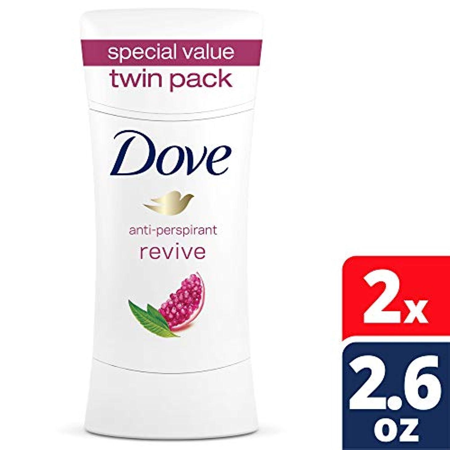 オートリーク典型的な2本セット Dove Advance Care Antiperspirant Deodorant, Revive, 74g