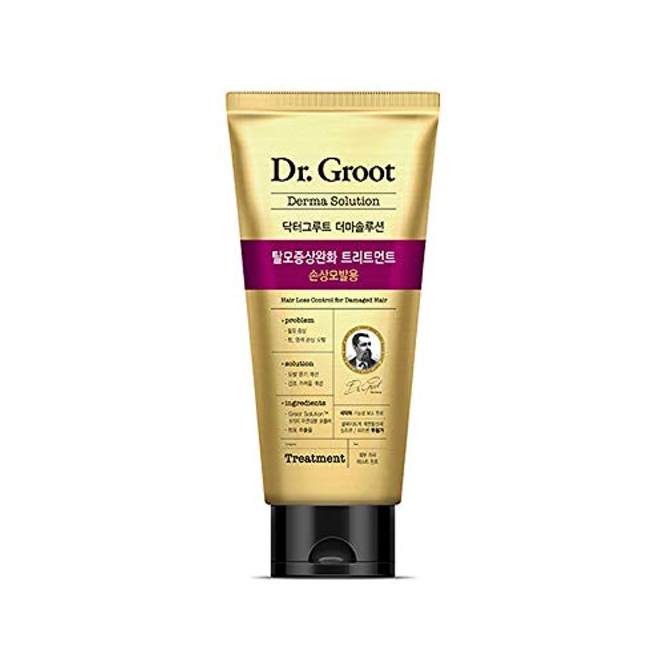 私たち自身満たすシロクマ【Dr.Groot】 ドクターグルート Dr.グルート 脱毛防止トリートメント ダメージヘア用(Anti Hair Loss Treatment -For damaged hair-)