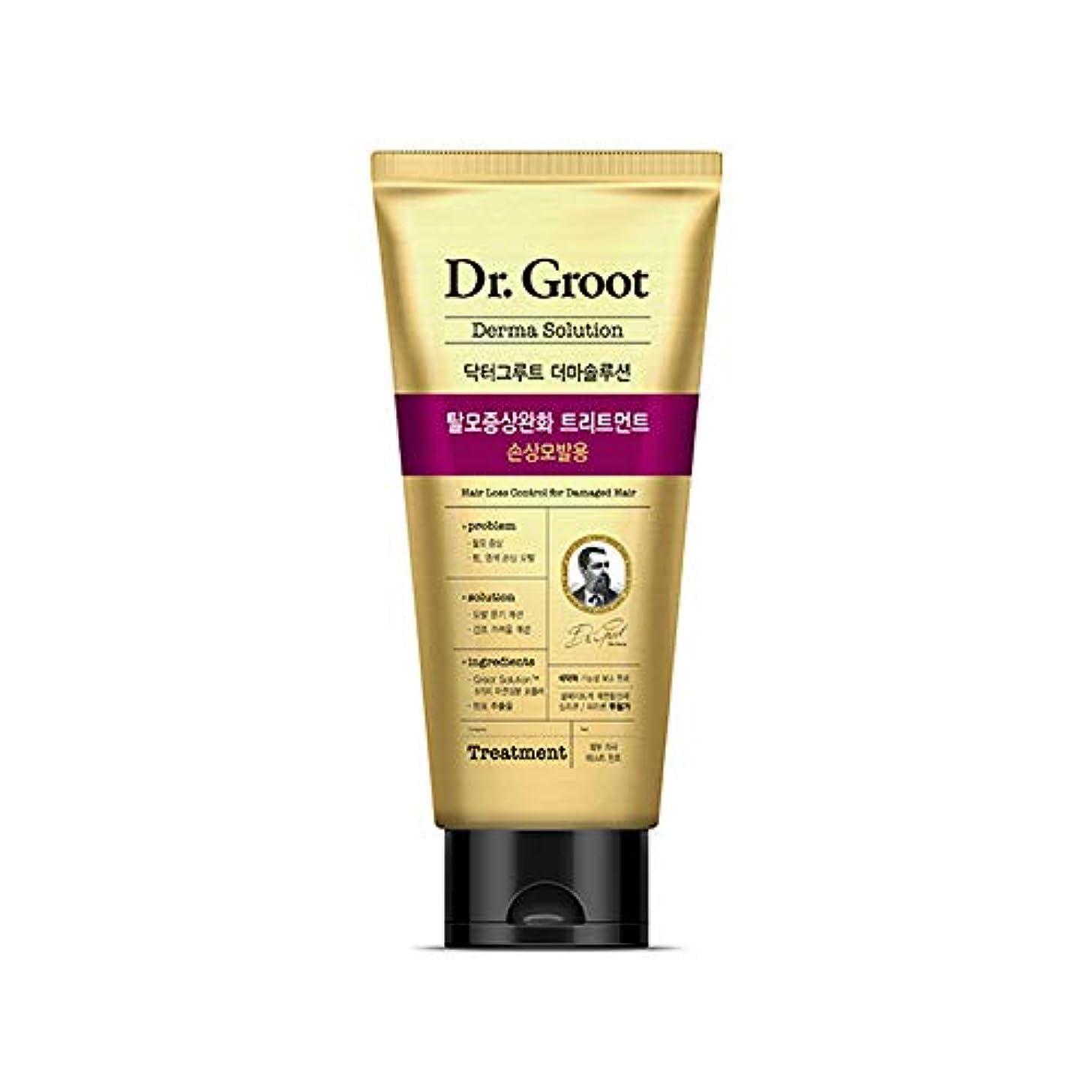 ピーク議題殉教者【Dr.Groot】 ドクターグルート Dr.グルート 脱毛防止トリートメント ダメージヘア用(Anti Hair Loss Treatment -For damaged hair-)