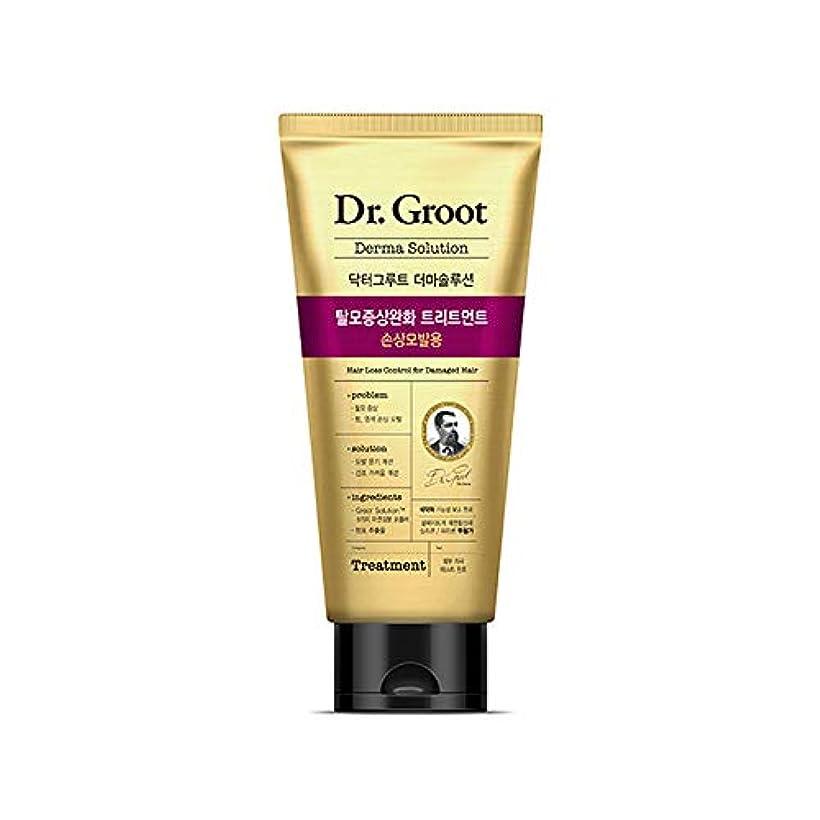 展示会高価な不均一【Dr.Groot】 ドクターグルート Dr.グルート 脱毛防止トリートメント ダメージヘア用(Anti Hair Loss Treatment -For damaged hair-)