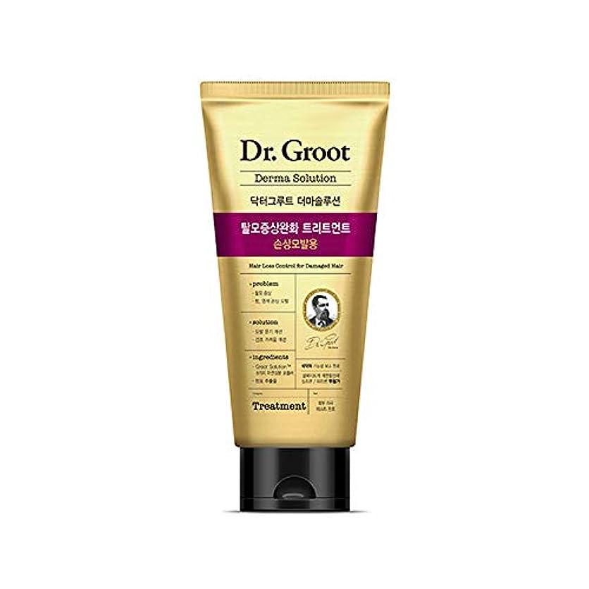 ユーモア浮浪者ダイバー【Dr.Groot】 ドクターグルート Dr.グルート 脱毛防止トリートメント ダメージヘア用(Anti Hair Loss Treatment -For damaged hair-)