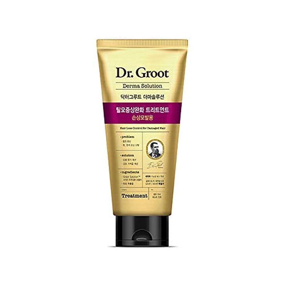 酔っ払い規則性水【Dr.Groot】 ドクターグルート Dr.グルート 脱毛防止トリートメント ダメージヘア用(Anti Hair Loss Treatment -For damaged hair-)