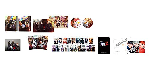 【Amazon.co.jp限定】早期特典あり 銀魂2 掟は破るためにこそある DVD プレミアム・エディション (初回仕様/2枚組) (特典Disc1枚付) (早期特典A5クリアファイル付)