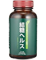 緑応科学 結糖ヘルス 122.8g(455mg×270粒)