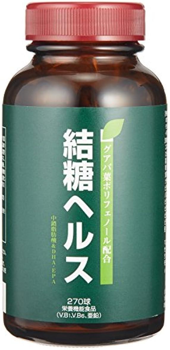 シャッター歩道保護緑応科学 結糖ヘルス 122.8g(455mg×270粒)
