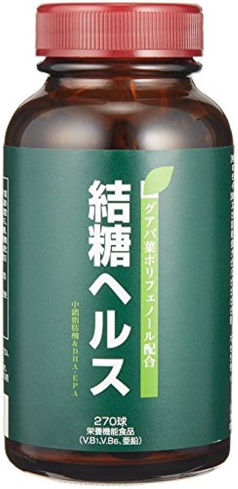 カリング人事光沢緑応科学 結糖ヘルス 122.8g(455mg×270粒)