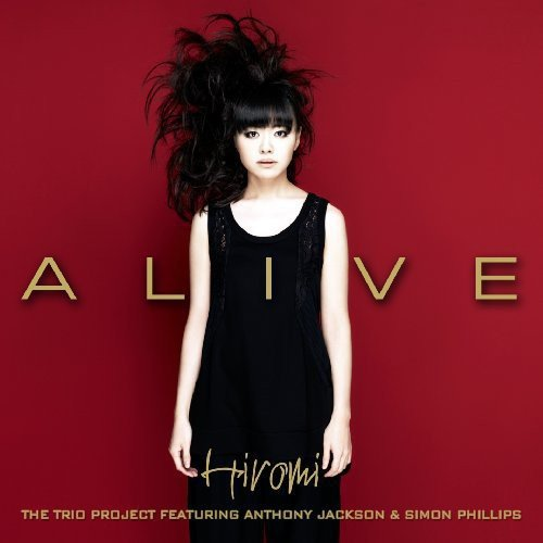 ALIVE (初回限定盤)(SHM-CD+DVD)の詳細を見る