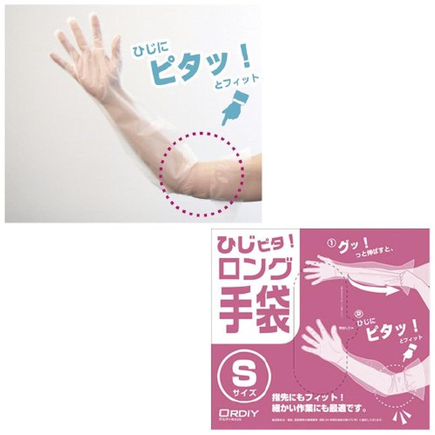 快適驚き時代遅れひじピタロング手袋(S) HLT-NS-100(100??) ???????????????(24-5452-00)【オルディ】[10箱単位]