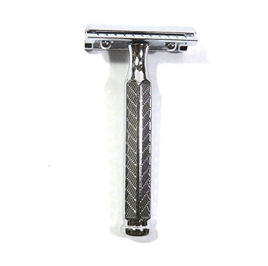 ゾーリンゲン メルクール髭剃り(ひげそり)342 両刃ホルダー(替刃11枚付)   角度調節付?替刃11枚付 プラケース付模様入り六角ハンドル