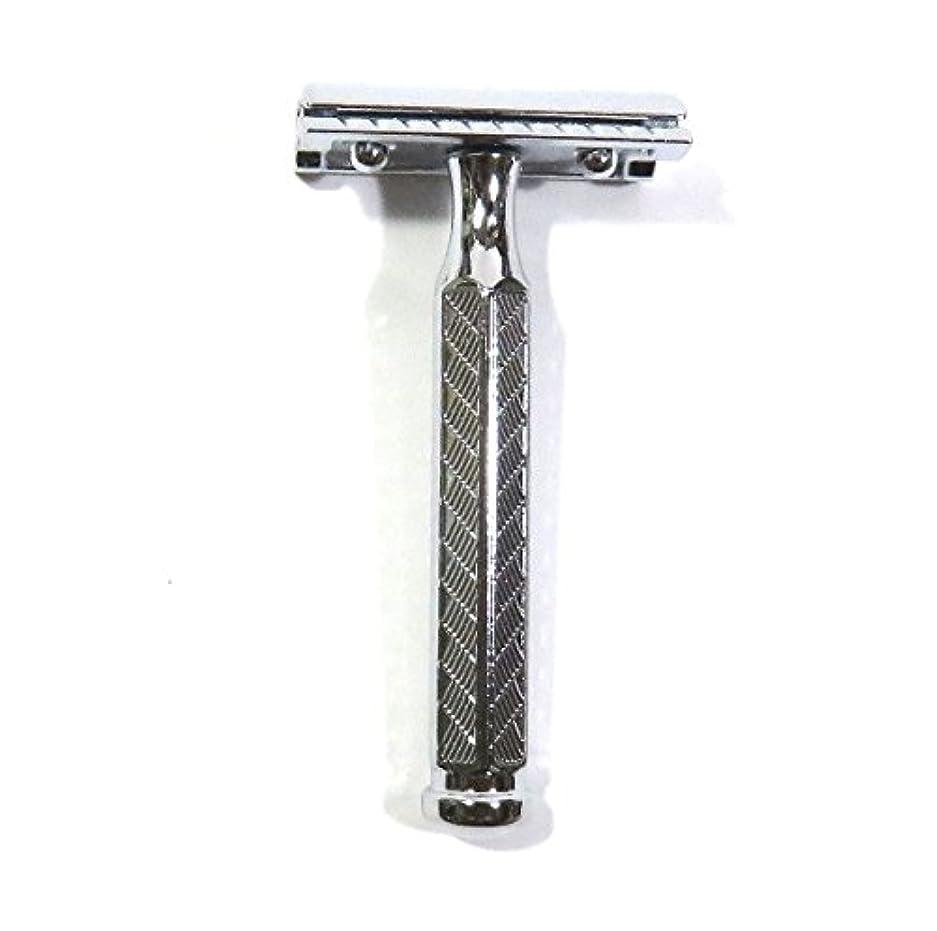 満足させる征服する欲しいですゾーリンゲン メルクール髭剃り(ひげそり)342 両刃ホルダー(替刃11枚付)   角度調節付・替刃11枚付 プラケース付模様入り六角ハンドル