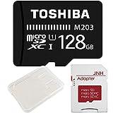 東芝 Toshiba 超高速UHS-I microSDXC 128GB + SD アダプター + 保管用クリアケース [並行輸入品]