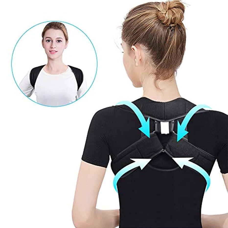屋内分岐するスクランブル姿勢矯正器、調節可能な背中支持矯正ベルト、小児用大人の正しい貧弱な姿勢 2色(M-黒)