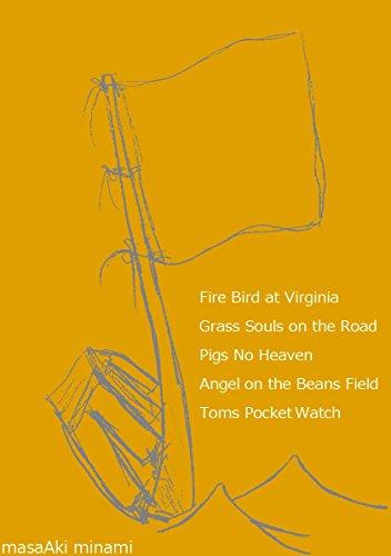 黄昏のスケリッグ・マイケル: ノースアンナの鳥 / 路上の魂 / 豚は天国へ逝かない / 豆畑の天使 / 金の懐中時計 / みなみ まさあき 創作集 8