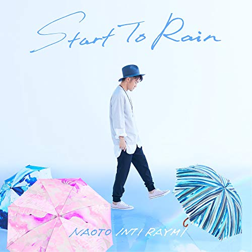 ナオト・インティライミ「Start To Rain」のMV解説!振り返り動画の最後にヤラレル人多数?の画像