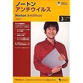 ノートン・アンチウイルス 2007 VISTA対応版 3ユーザー