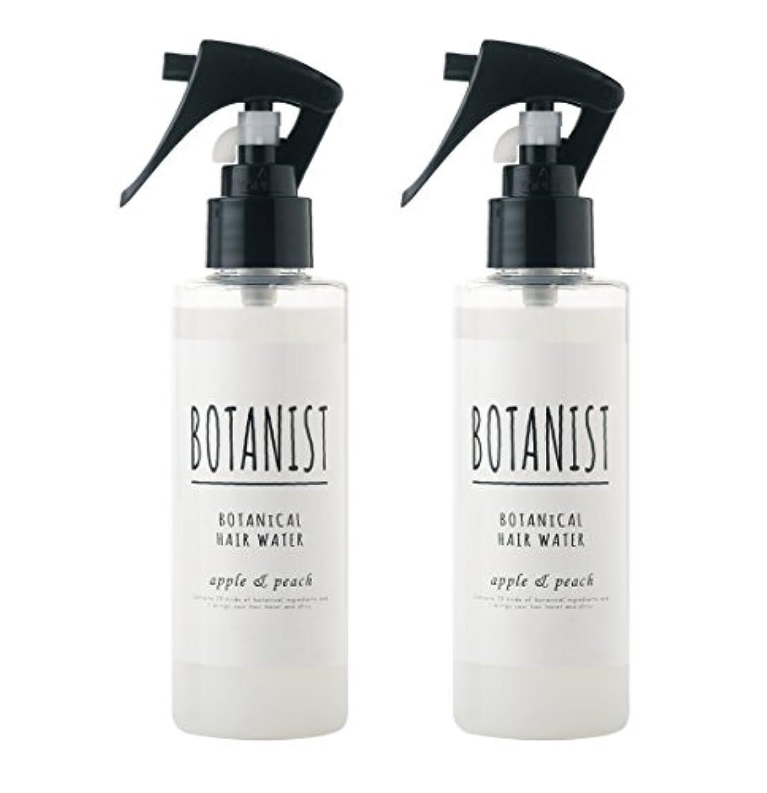 【2本セット】BOTANIST ボタニカルヘアウォーター 150mL