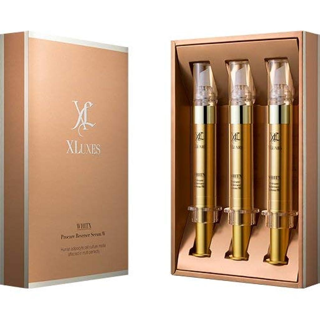 マスク宙返り腐食するXLUXES 美容液 ヒト幹細胞培養液配合 プロケア リバーサーセラムW (10ml×3本入)