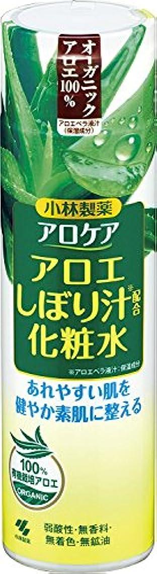 モーター社員百万アロケア アロエしぼり汁配合化粧水 オーガニックアロエ100% 180ml