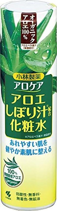 損傷乱用期待してアロケア アロエしぼり汁配合化粧水 オーガニックアロエ100% 180ml