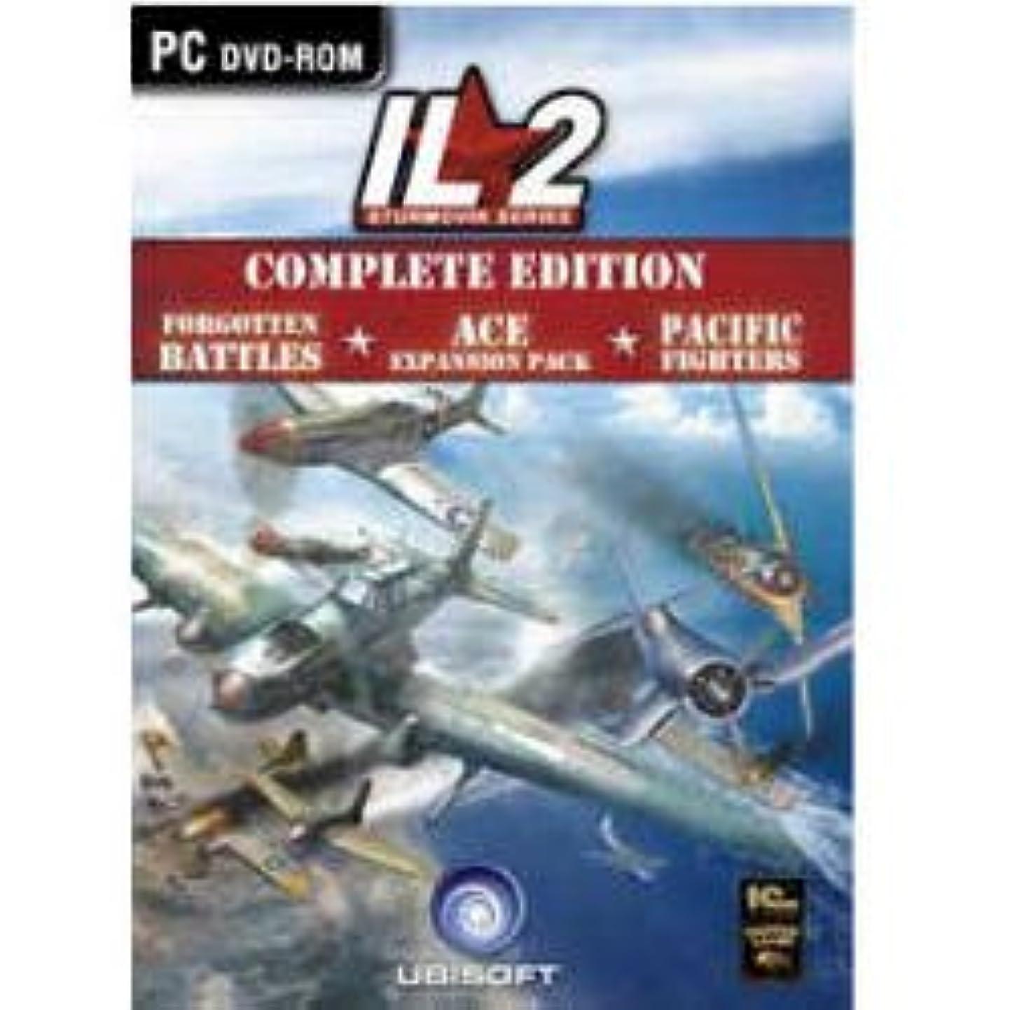 IL-2 COMPLETE EDITION 英語版+日本語マニュアル