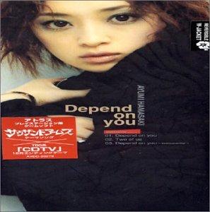 浜崎あゆみ「Depend on you」の歌詞に迫る!動画ランキングを検索!PV再生ありの画像