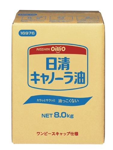 キャノーラ油 BIB 8kg