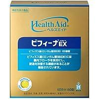 森下仁丹 ヘルスエイド® ビフィーナEX(エクセレント)60日分 [機能性表示食品] ビフィズス菌