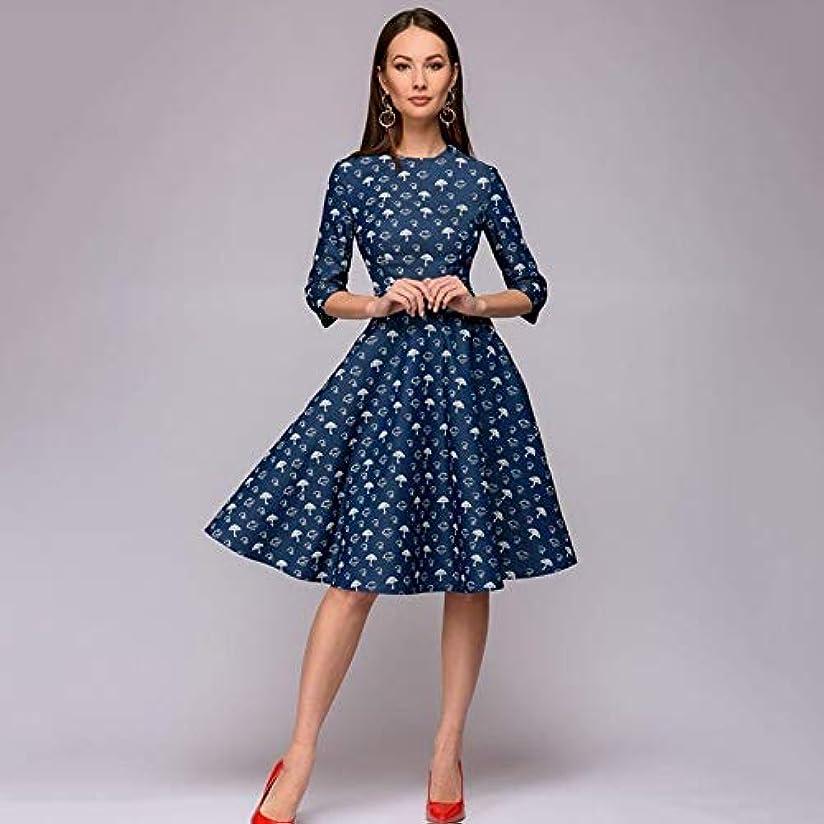 そっと文字通りきちんとしたOnderroa - 秋の冬のドレスフラワープリントハーフ分袖パッチワークドレスの女性のカジュアルエレガントなパッチワークAラインvestidos [XL Khakip]