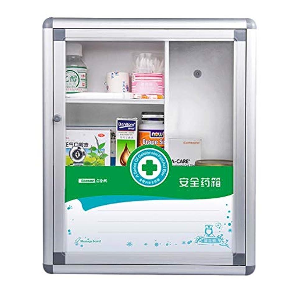低下封筒杖JTWJ ピルボックス薬外来救急医療箱収納ボックスアルミ家庭用薬箱 (Color : L35cm)