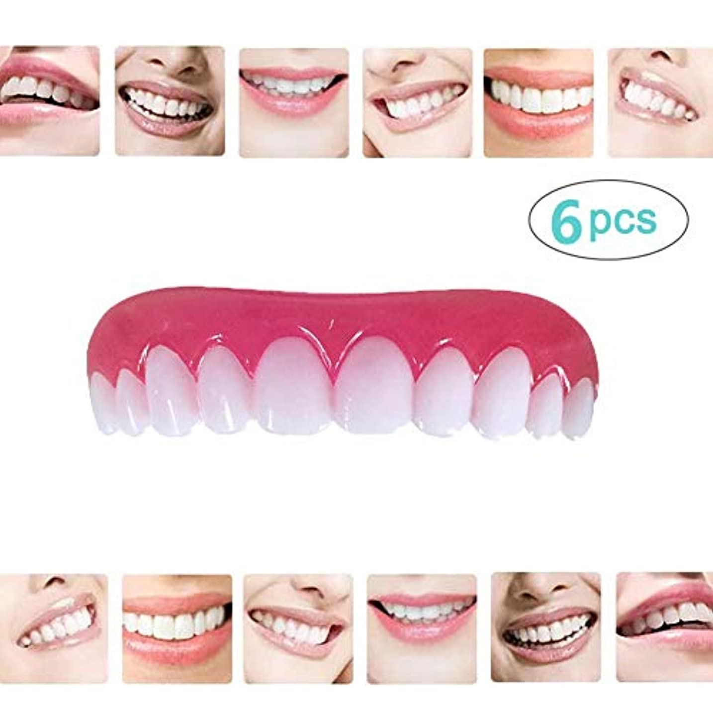 快適なコスメティックスマイルフェイクトゥースベニヤカバー、6個をホワイトニングする笑顔の歯にシリカゲルデンチャーパーフェクトフィットスナップ