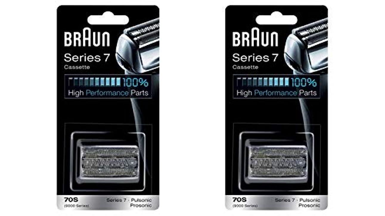 目に見える無臭武装解除Braun ブラウン シリーズ7/プロソニック対応 網刃?内刃一体型カセット 70S (F/C70S-3と同一品) 2個セット [並行輸入品]