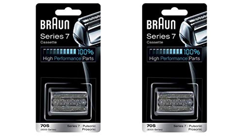 最も遠い水銀の指Braun ブラウン シリーズ7/プロソニック対応 網刃?内刃一体型カセット 70S (F/C70S-3と同一品) 2個セット [並行輸入品]